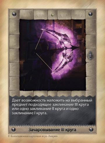 http://sa.uploads.ru/t/TFLqa.jpg
