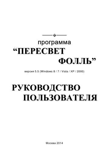 http://sa.uploads.ru/t/TGwPB.png