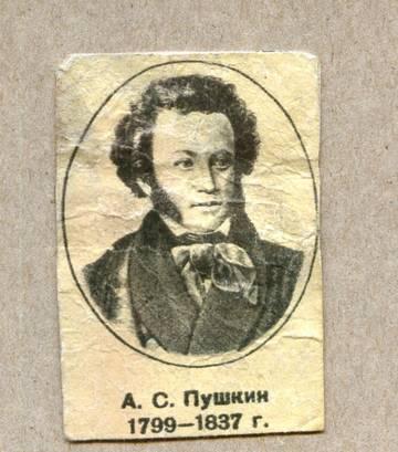 http://sa.uploads.ru/t/TJWvt.jpg