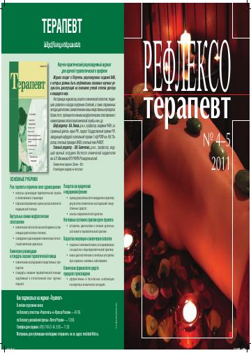 http://sa.uploads.ru/t/TOpY3.png
