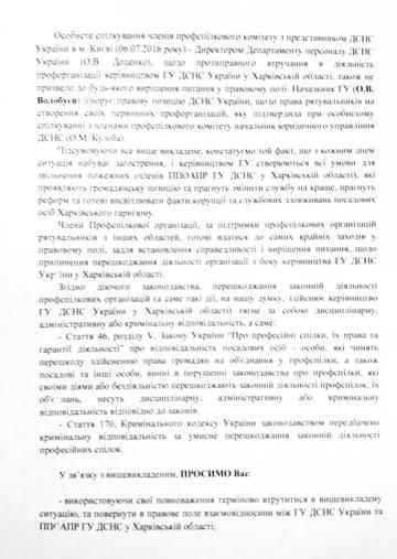 http://sa.uploads.ru/t/TPaky.jpg
