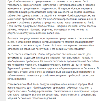 http://sa.uploads.ru/t/TPi2A.png