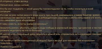 http://sa.uploads.ru/t/TRpWu.jpg