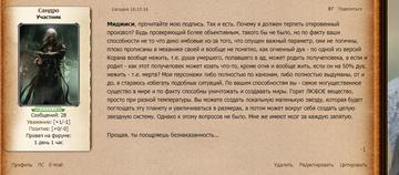 http://sa.uploads.ru/t/TUVth.png