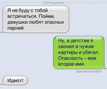 http://sa.uploads.ru/t/TcDrJ.jpg