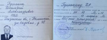 http://sa.uploads.ru/t/TjKNX.jpg