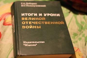 http://sa.uploads.ru/t/TkN1g.jpg