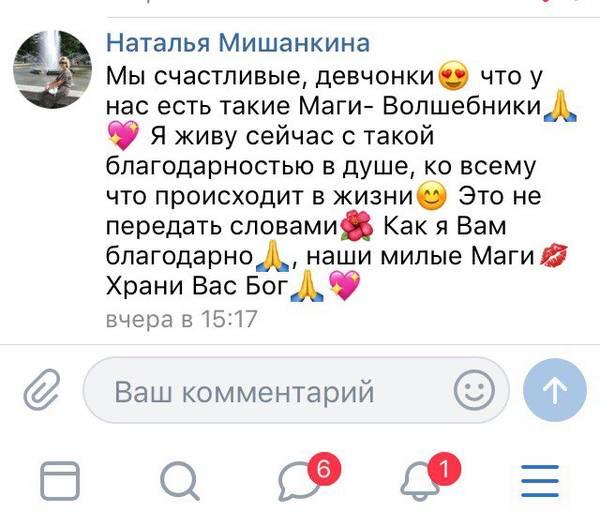 http://sa.uploads.ru/t/Tqxg3.jpg