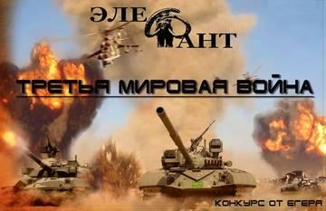 http://sa.uploads.ru/t/TwZXV.jpg