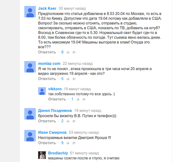http://sa.uploads.ru/t/U0Iw7.png