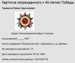 http://sa.uploads.ru/t/U2tcB.jpg