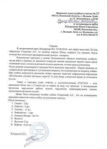 http://sa.uploads.ru/t/U3wgS.jpg