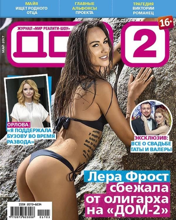 http://sa.uploads.ru/t/U52Ek.jpg