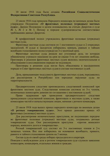 http://sa.uploads.ru/t/UHKa7.jpg