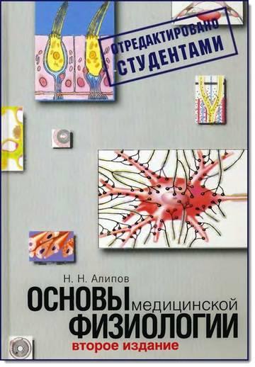 http://sa.uploads.ru/t/UJbOF.jpg