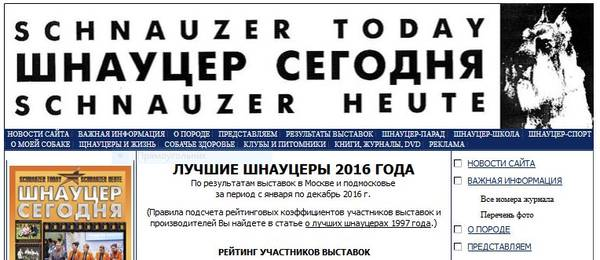 http://sa.uploads.ru/t/ULtEQ.jpg