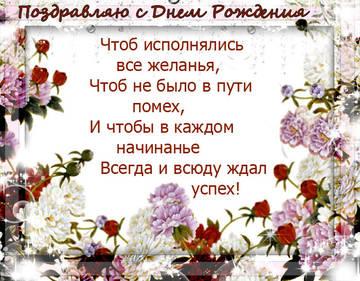 http://sa.uploads.ru/t/UWJDt.jpg