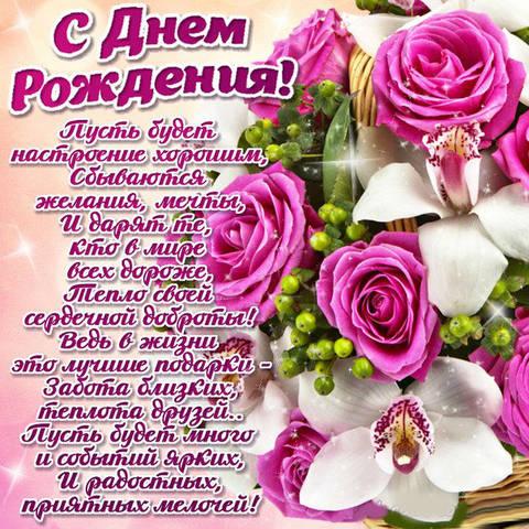 http://sa.uploads.ru/t/UWXbH.jpg