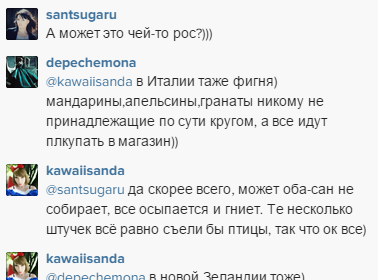 http://sa.uploads.ru/t/UWs4x.png