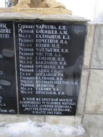 http://sa.uploads.ru/t/UZ6sn.jpg