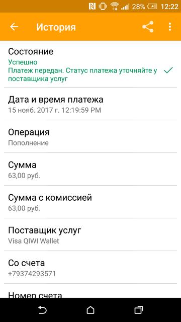 http://sa.uploads.ru/t/UdzHe.png