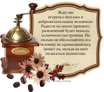 http://sa.uploads.ru/t/Ugque.png