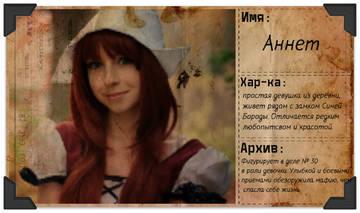 http://sa.uploads.ru/t/UpBNm.jpg