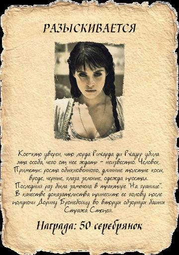 http://sa.uploads.ru/t/Uplio.png