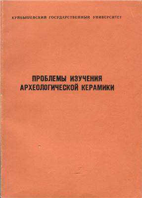 http://sa.uploads.ru/t/UsRnS.jpg