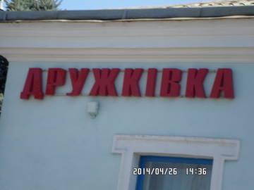http://sa.uploads.ru/t/Uu70l.jpg