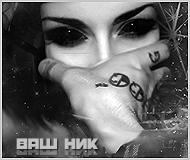 http://sa.uploads.ru/t/Uv5Y8.png
