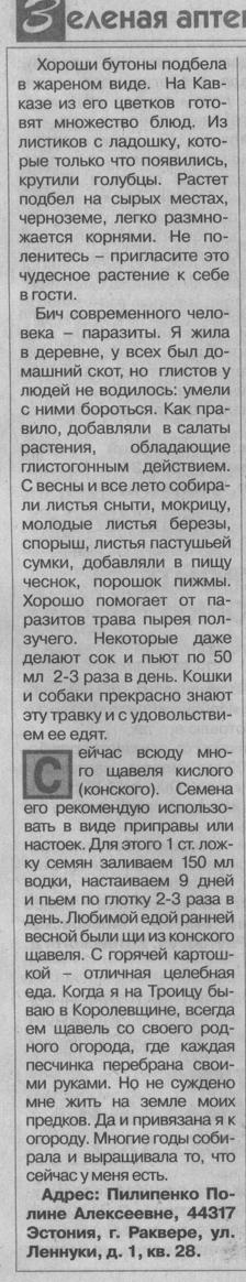 http://sa.uploads.ru/t/Uwv10.jpg
