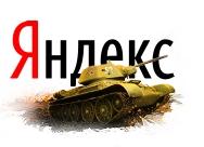 http://sa.uploads.ru/t/UzMKI.jpg