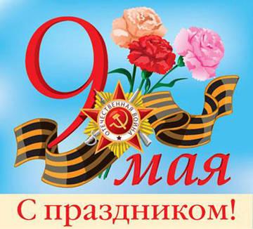 http://sa.uploads.ru/t/V2DrN.jpg