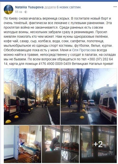 http://sa.uploads.ru/t/V3oNH.jpg