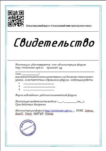 http://sa.uploads.ru/t/V4L6y.jpg