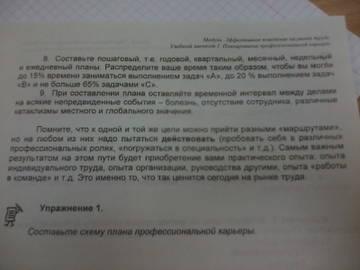 http://sa.uploads.ru/t/V4vHj.jpg