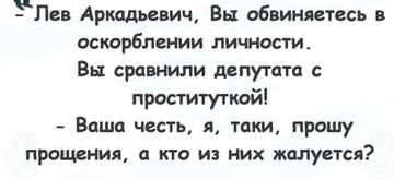 http://sa.uploads.ru/t/V6Qfx.jpg