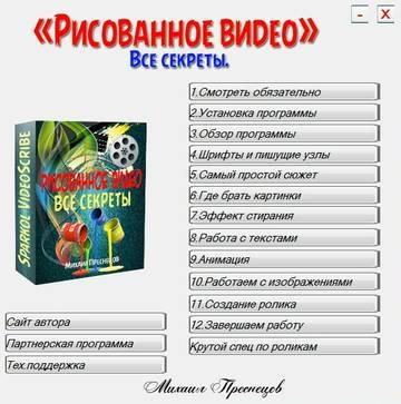http://sa.uploads.ru/t/V7y8W.jpg