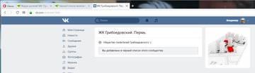 http://sa.uploads.ru/t/V80Ep.jpg