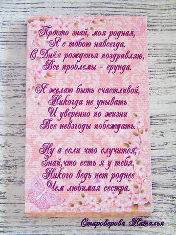 http://sa.uploads.ru/t/VDLJF.jpg