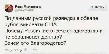 http://sa.uploads.ru/t/VNMqo.jpg