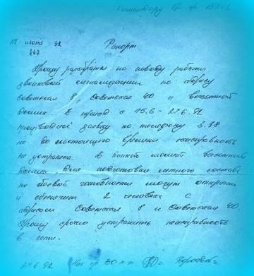 http://sa.uploads.ru/t/VOBRl.jpg