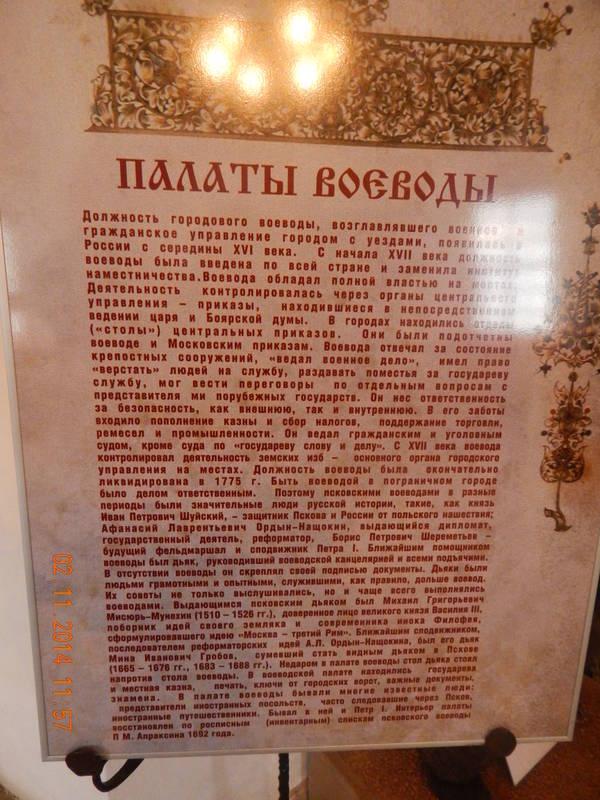 http://sa.uploads.ru/t/VOf0U.jpg
