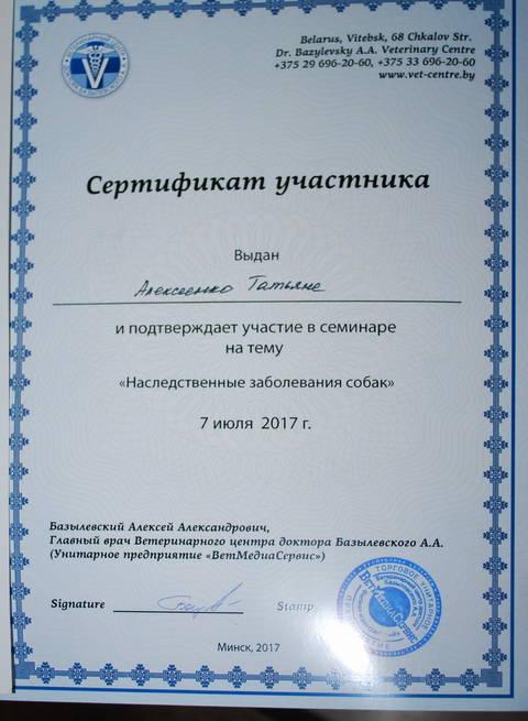 http://sa.uploads.ru/t/VTzw2.jpg