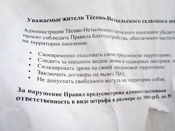 http://sa.uploads.ru/t/VaPHk.jpg
