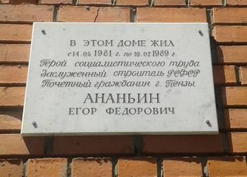 http://sa.uploads.ru/t/VeynY.jpg