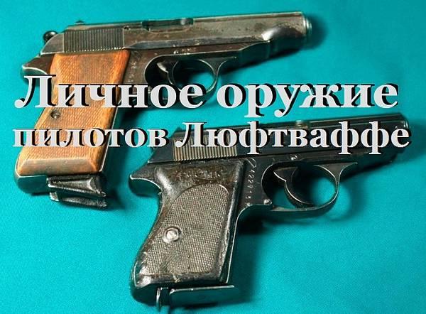 http://sa.uploads.ru/t/VfBGe.jpg
