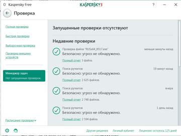 http://sa.uploads.ru/t/VliBm.png