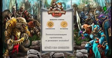 http://sa.uploads.ru/t/VmE6R.jpg